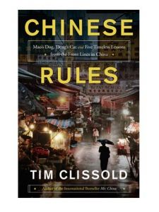 Recommended Read: Chinese Rules