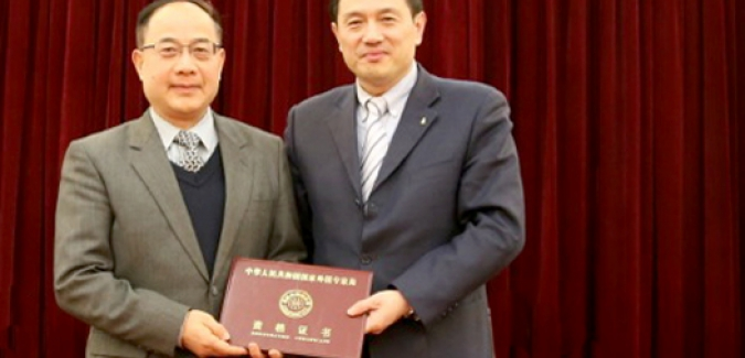 Dr. Steven Chen (left), Chief China Representative for Royal Roads, accepts Training Channel certification from Mr. Lu Ming, Deputy Director General of SAFEA on March 4, 2014.