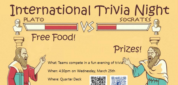MAIIC-OC is hosting an International Trivia Night! And you are invited!