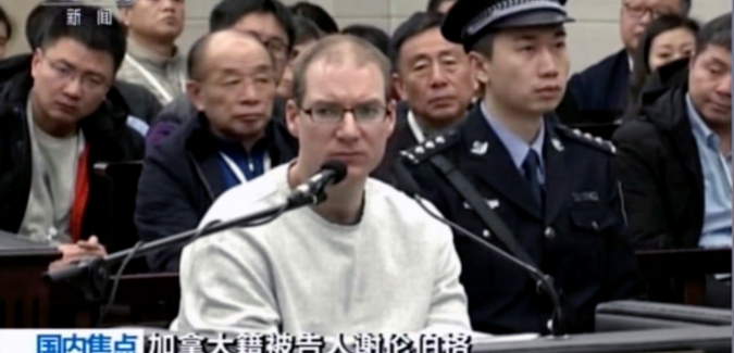Robert Schellenberg at his trial in Beijing