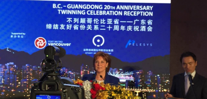 Christy Clark meets with RRU alumni in China