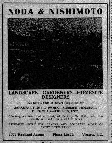 Daily Colonist, May 18, 1913. p.22